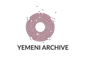 الأرشيف اليمني
