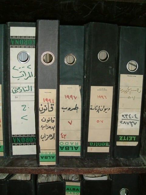وثائق عراق صدام حسين تعود الى بغداد