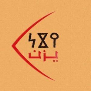 شبكة الصحافة اليمنية - يزن