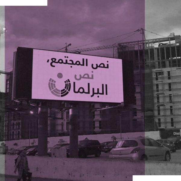 180327120310430~women-elections