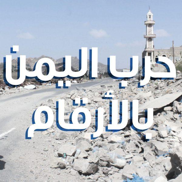 180329032738573~yemen