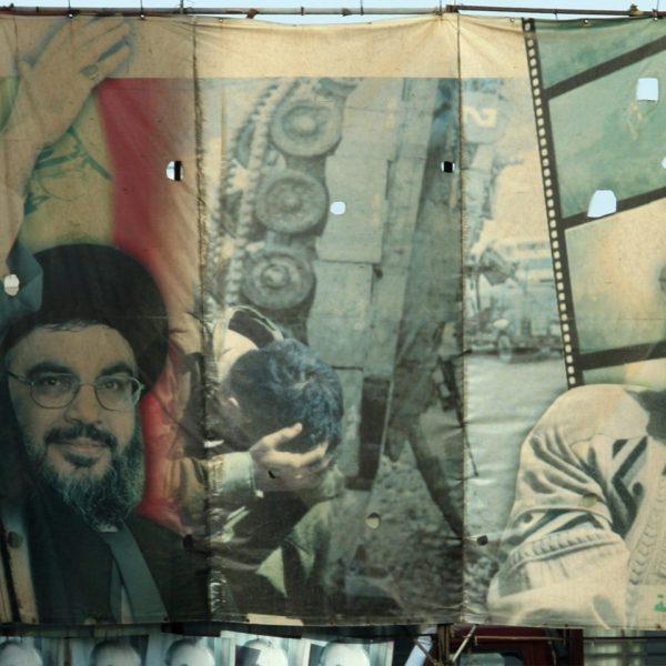 berri-nasrallah-poster-