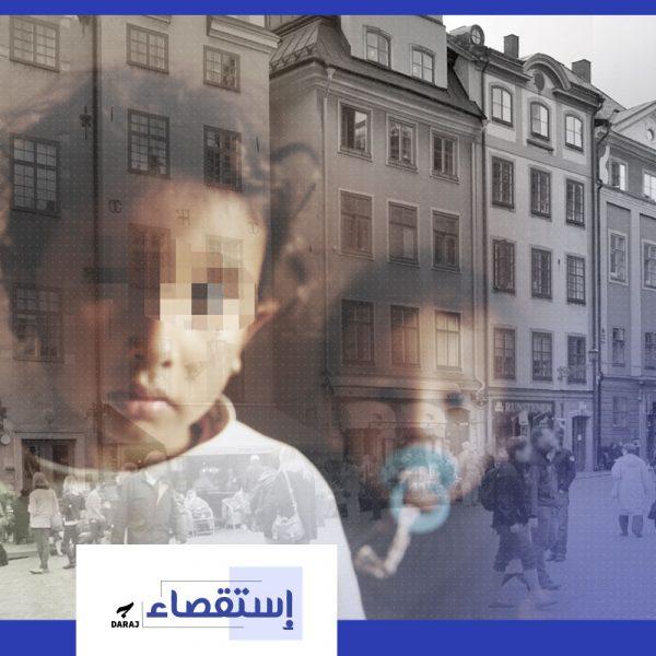 children-of-the-social-2000x1000