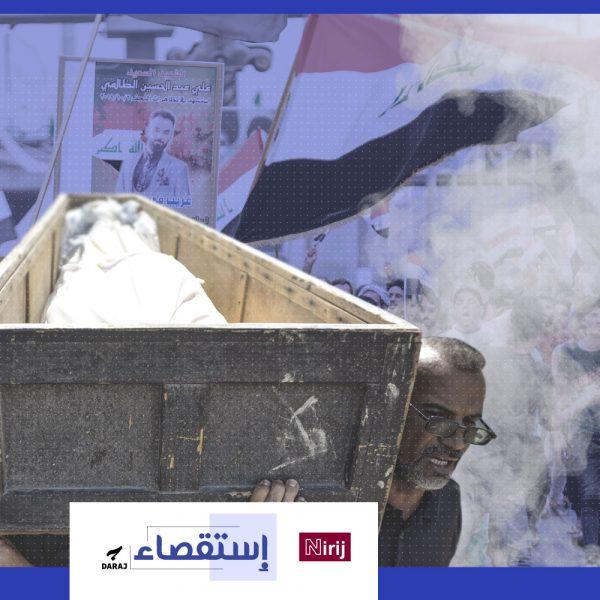 iraq-bombs-2000x1000