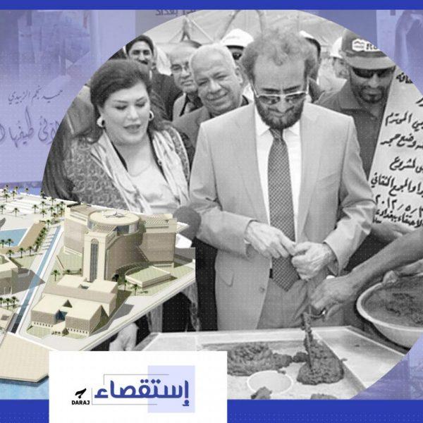 iraq-fasad-2000x1000