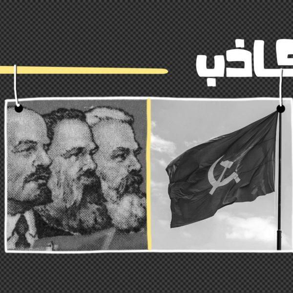 khabar-kazeb-arab-communism-2000x1000