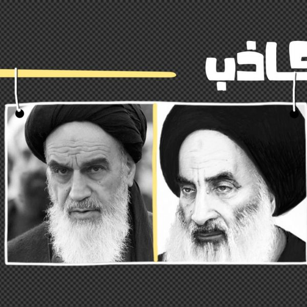 khabar-kazeb-khomeini-sistani-2000x1000