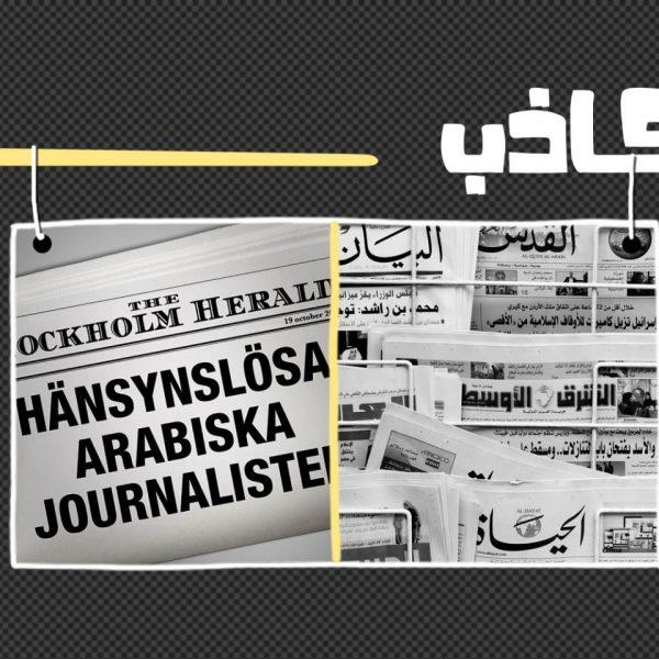 khabar-kazeb-swedish-arab-journalism-2000x1000