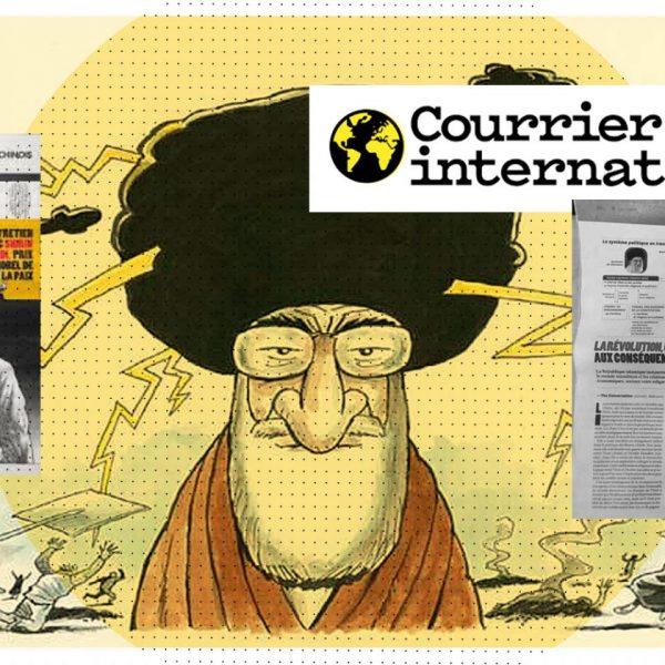 khamenei-cartoon-ban-2000x1000