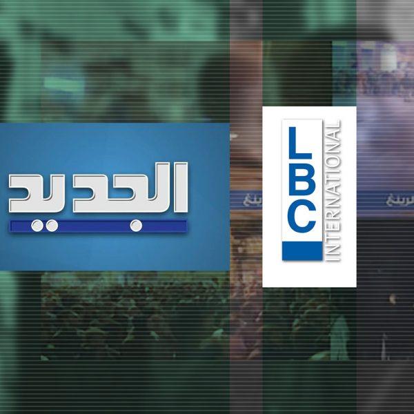 lbc-aljadeed-2000x1000