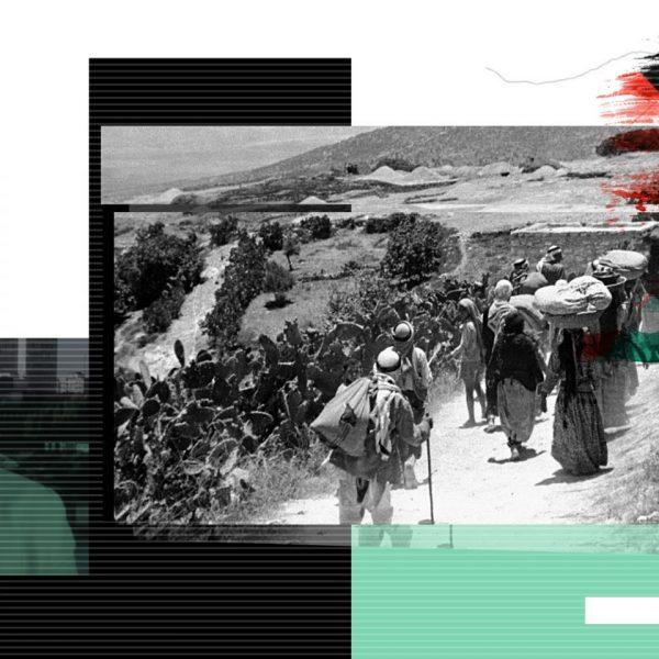 palestinians-(3)-2000x1000 (1)