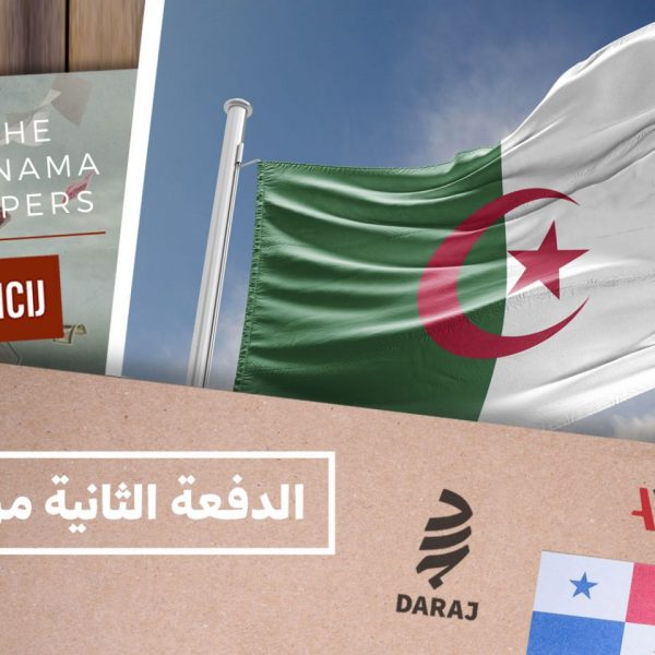 panama-papers-algeria-2000x1000