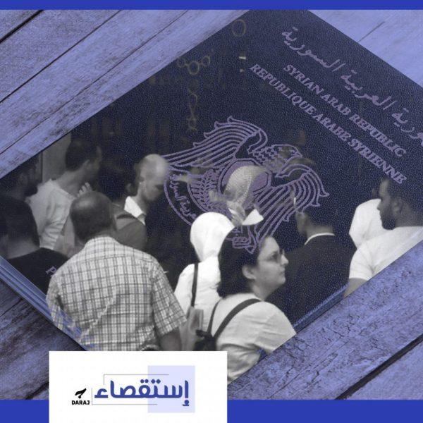 passport2-2000x1000