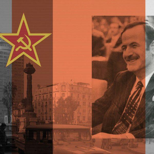 syrian-communist-party-2000x1000