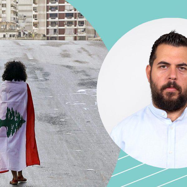 thumbnail Jad - وحدة الشارع