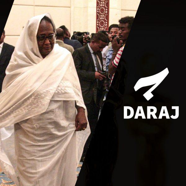 thumbnail Sudan - Minister