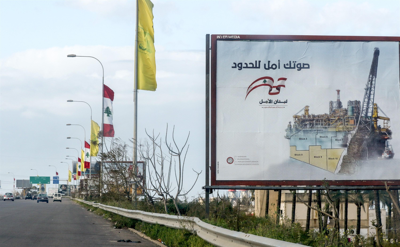 المرشحون اليساريون في لبنان : السلطة ليست على قارعة الطريق